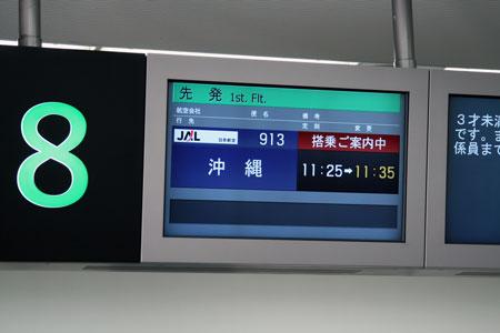 090816okinawa1.jpg