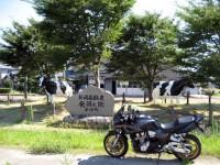新潟県酪農発祥の地