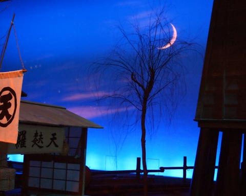 shiryoukann508.jpg